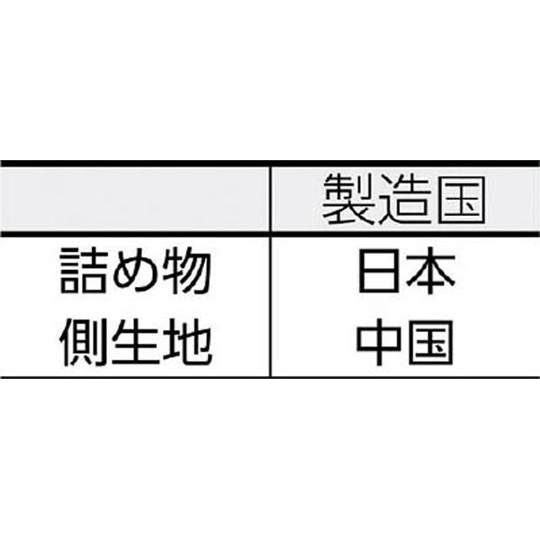 アイリスオーヤマIRISOHYAMA【クッション】アイリスオーヤマエアリークッションCAR-4343(43×43×5.5cm)[CAR4343]