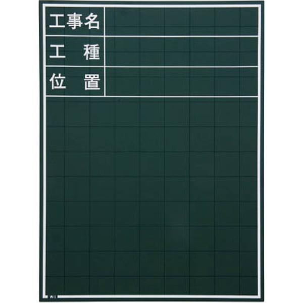 マイゾックスMYZOX黒板W1C