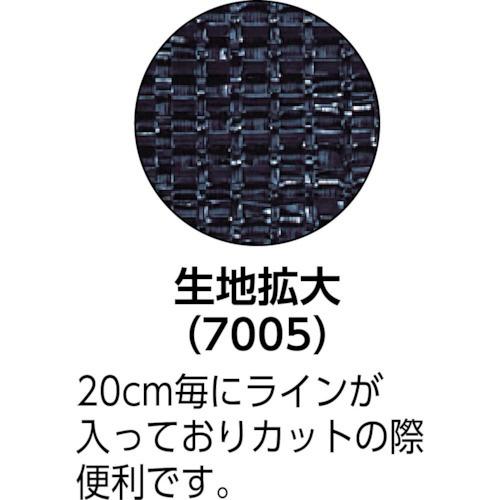 キンボシKINBOSHI強力防草シート(抗菌剤入り)7006