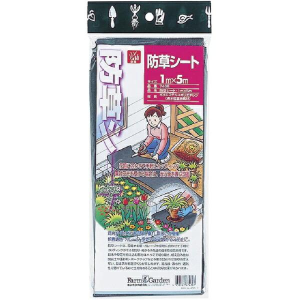 キンボシKINBOSHI防草シート7436