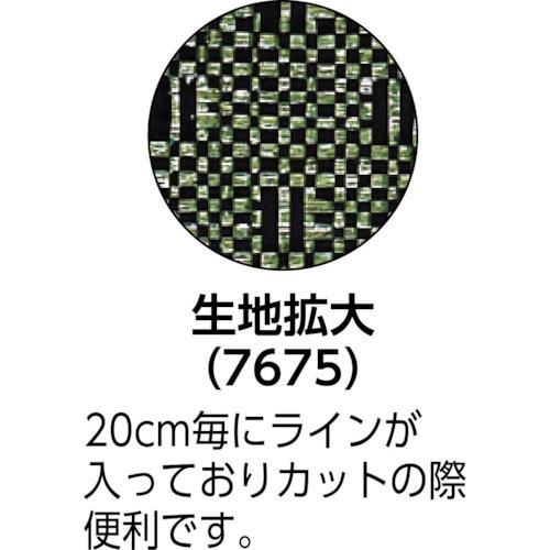 キンボシKINBOSHI強力防草シート(モスグリーン)7675