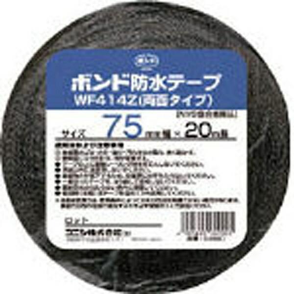 コニシ建築用ブチルゴム系防水テープWF414Z-7575mm×20m4990
