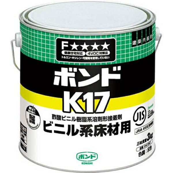 コニシK173kg(缶)#41347K173