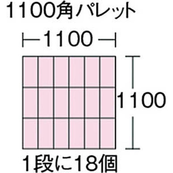 積水化学工業SEKISUIトヨタ規格コンテナTP-131緑TP131