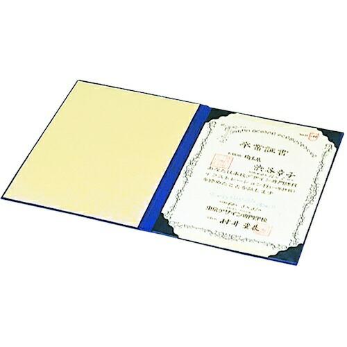 ナカバヤシNakabayashi証書ファイルレザー/B4/紺FSLB4B