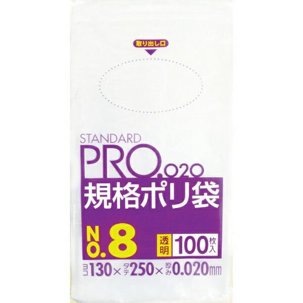 日本サニパックSANIPAKLT08スタンダートポリ袋8号(0.02)透明100枚LT08