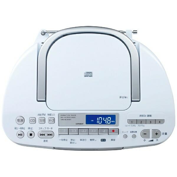 東芝TOSHIBAラジカセTY-CDH7ホワイト[ワイドFM対応/CDラジカセ][ラジカセcdプレーヤーTYCDH7]