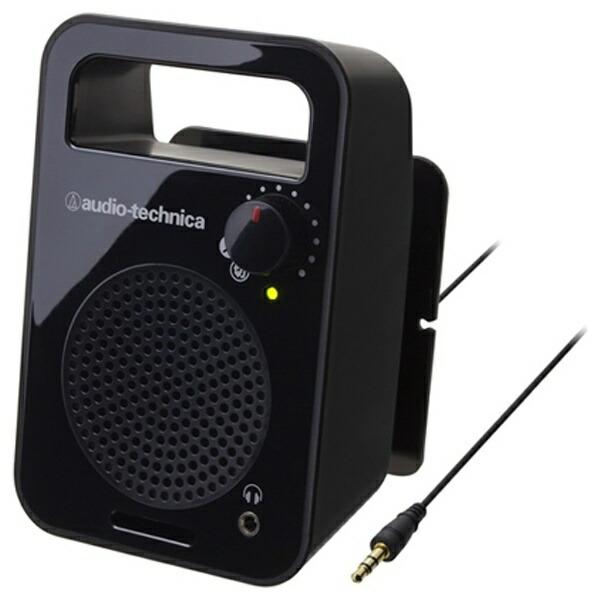 オーディオテクニカaudio-technicaテレビ用スピーカーAT-MSP56TVブラック[ATMSP56TVBK]