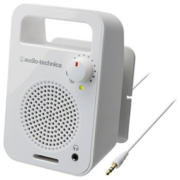 オーディオテクニカaudio-technicaテレビ用スピーカーAT-MSP56TVホワイト[ATMSP56TVWH]