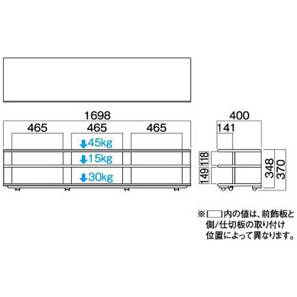 ハヤミ工産HayamiIndustry50V〜70V型対応テレビ台NR-603[NR603]