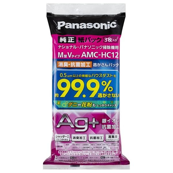 パナソニックPanasonic【掃除機用紙パック】(3枚入)M型VタイプAMC-HC12[AMCHC12]panasonic
