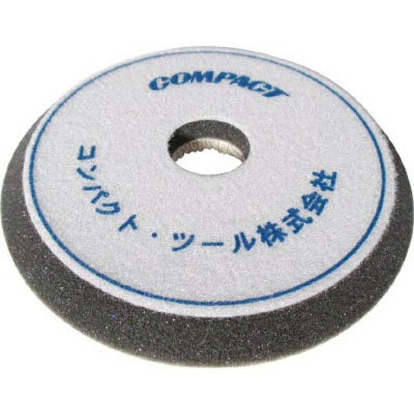 コンパクトツールCOMPACTTOOLウールテーパーバフ黒10×150×3021025