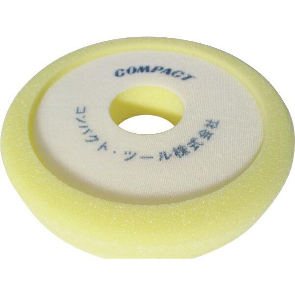 コンパクトツールCOMPACTTOOLウレタンバフ黄色30×185×50213381