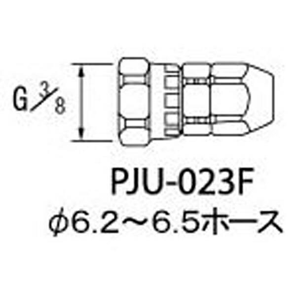 アネスト岩田ANESTIWATAホースジョイントG3/8袋ナットPJU023F