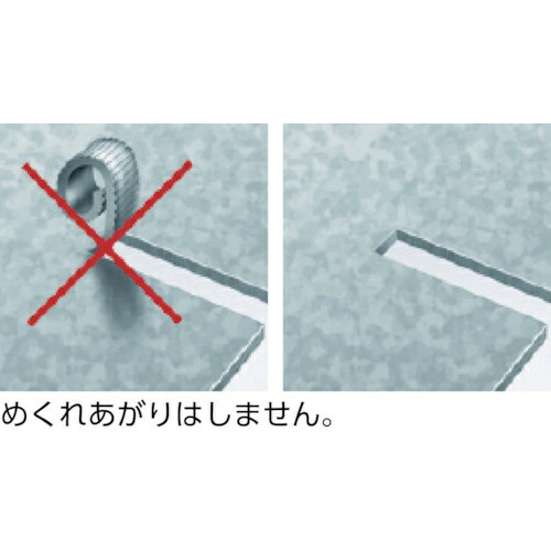 KNIPEX社クニペックス9055-280用替刃9059280