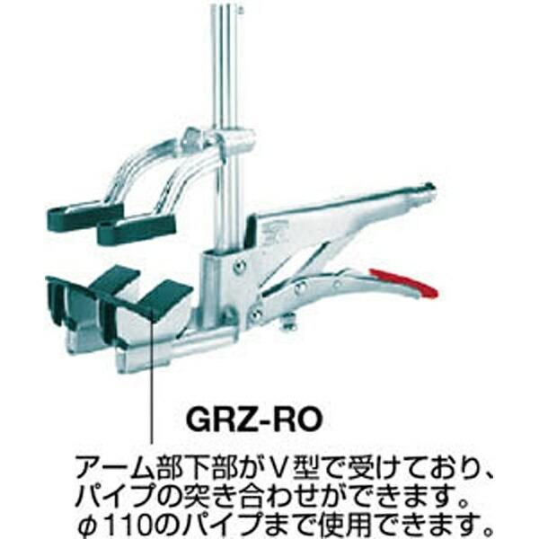 ベッセイBESSEYクランプGRZ-RO型パイプ用GRZRO