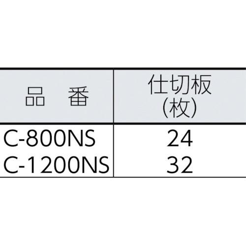 明邦化学工業MEIHOクリアーケースC-1200NS