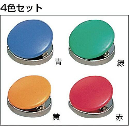 サンケーキコムsan-kカラーマグネットクリップ大50mm10個入りKM1
