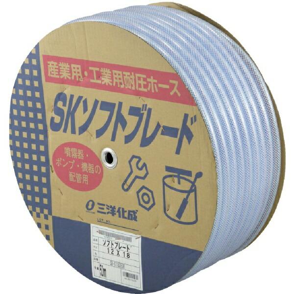 三洋化成SANYOKASEISKソフトブレードホース12×1850mドラム巻SB1218D50B