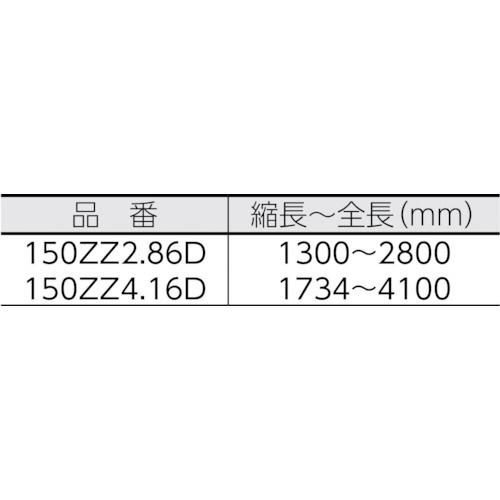 アルスコーポレーションARS超軽量3本伸縮式高枝鋏ライトチョキダブルズームコンパクト150ZZ2.86D