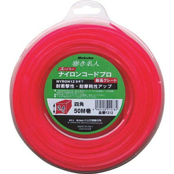 小山刃物製作所KOYAMAHAMONOスーパーナイロンコードプロ50F212