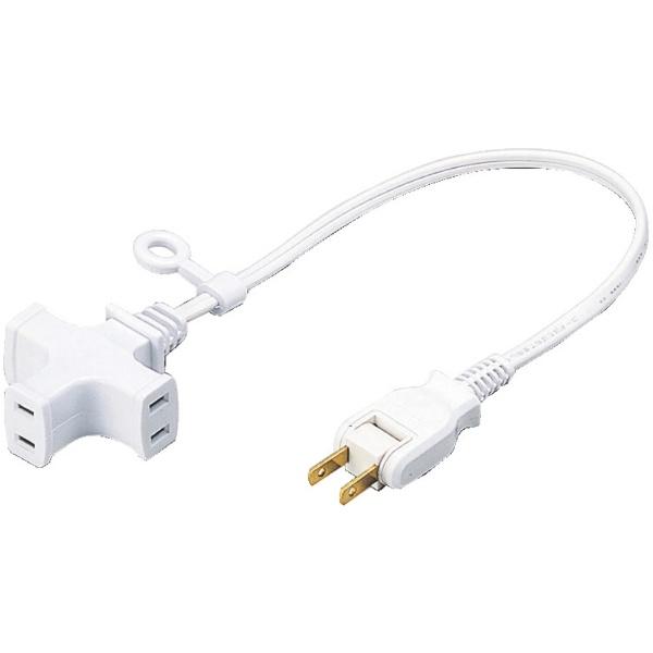 正和電工SeiwaDenkoマルチタップ付延長コード白T-30MG[0.4m/3個口/スイッチ無]