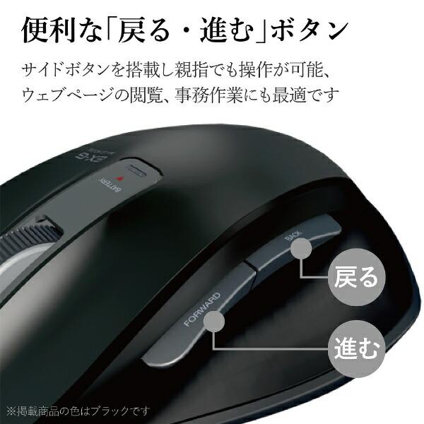 エレコムELECOMM-XGL10DBBKマウスM-XGL10DBシリーズLサイズブラック[BlueLED/5ボタン/USB/無線(ワイヤレス)][MXGL10DBBK]