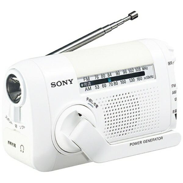 ソニーSONY手回し充電ラジオホワイト[防滴ラジオ/AM/FM/ワイドFM対応]ICF-B09WCホワイトICF-B09[防滴ラジオ/AM/FM/ワイドFM対応][ICFB09WC]