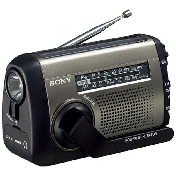 ソニーSONYICF-B99携帯ラジオ[防滴ラジオ/AM/FM/ワイドFM対応][ICFB99SC]