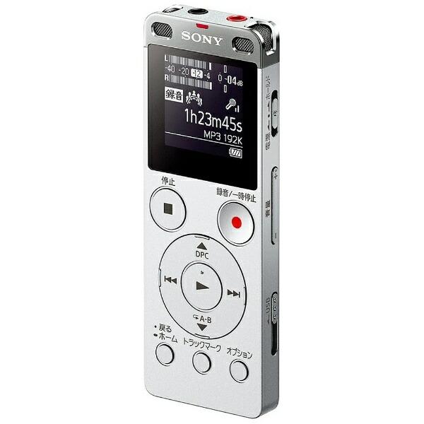 ソニーSONYICD-UX560FICレコーダーシルバー[4GB/ワイドFM対応][録音機ボイスレコーダー小型高音質長時間]