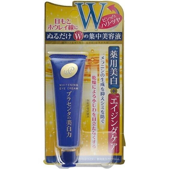 明色化粧品プラセホワイター薬用美白アイクリーム【rb_pcp】