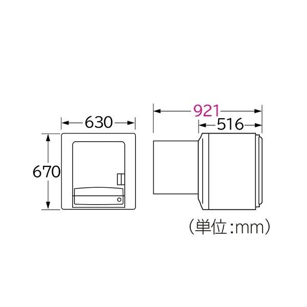 日立HITACHI衣類乾燥機ピュアホワイトDE-N60WV-W[乾燥容量6.0kg/電気式(50Hz/60Hz共用)][6キロDEN60WV]