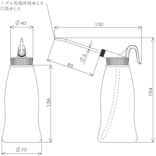 フルプラFURUPLAジェットオイラーニュースーパー中グリーン3012GN