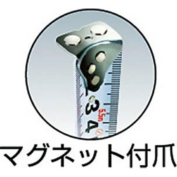 TJMデザインタジマGロックマグ爪255.5m/メートル目盛/ブリスターGLM25-55BL