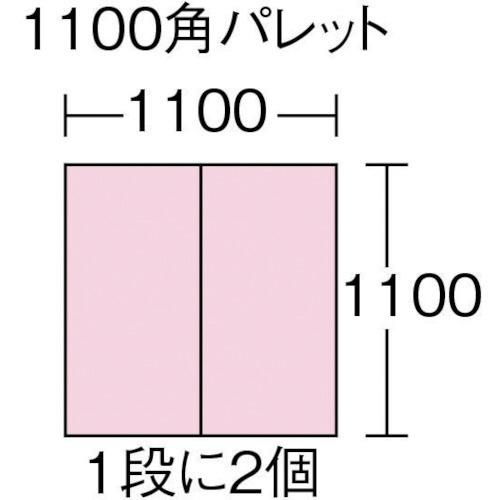 三甲サンコーサンテナーB#150青SKB150BL