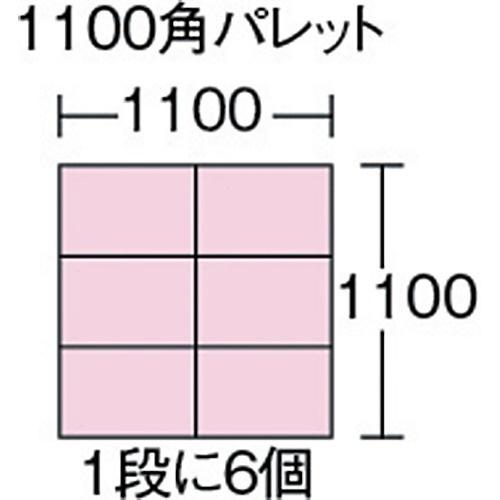 三甲サンコーサンバケット#19Nハンドル付明グレーSKBU19NHGLL