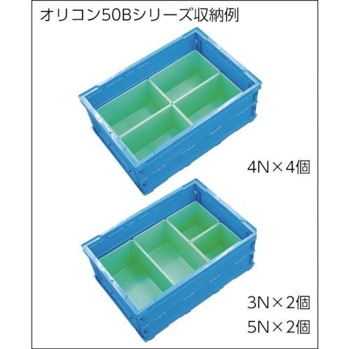 三甲サンコーサンバケット#4NグリーンSKBU4NGR