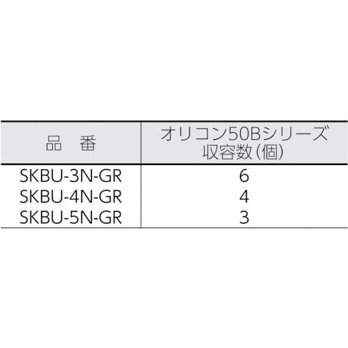 三甲サンコーサンバケット#5NグリーンSKBU5NGR