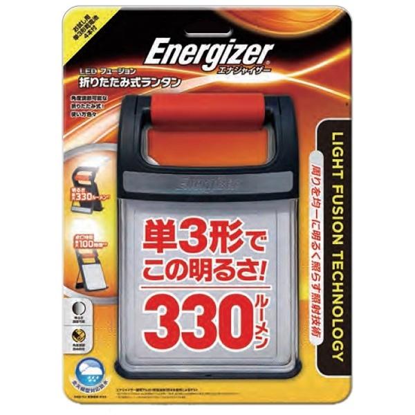 コイズミKOIZUMIFFL281JランタンEnergizer(エナジャイザー)[LED/単3乾電池×4][ランプライト防災グッズFFL281J]