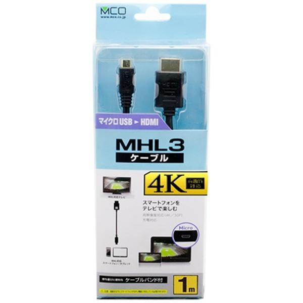 ミヨシMIYOSHI[MHL対応・microUSB]MHL3.0ケーブル(ブラック・1.0m)MHL310BK[1.0m]