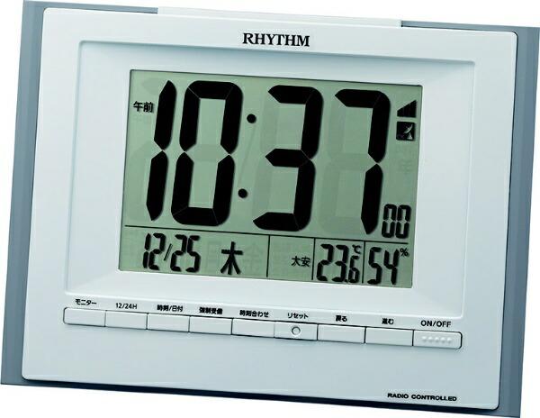 リズム時計RHYTHM目覚まし時計【フィットウェーブD168】8RZ168SR08[デジタル/電波自動受信機能有]