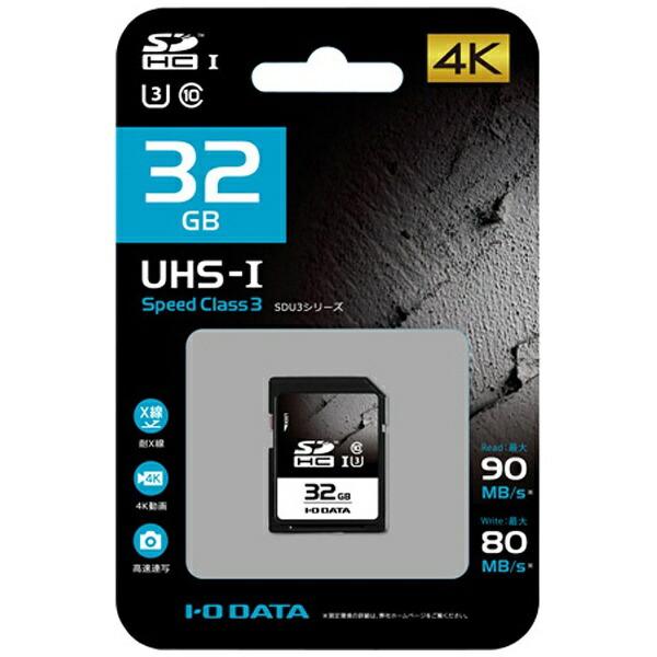I-ODATAアイ・オー・データSDHCカードSDU3シリーズSDU3-32G[32GB/Class10][SDU332G]