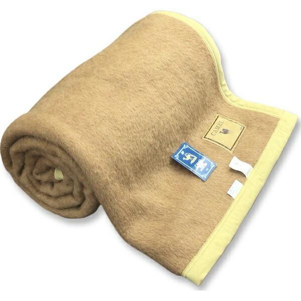 生毛工房UMOKOBOキャメル毛布(ダブルサイズ/180×210cm)