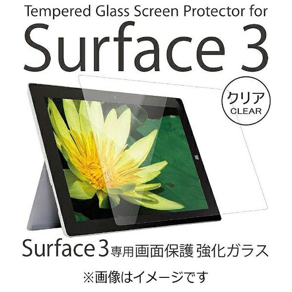 OWLTECHオウルテックSurface3用液晶保護強化ガラスクリアOWL-TGSSF3-CL[OWLTGSSF3CL]