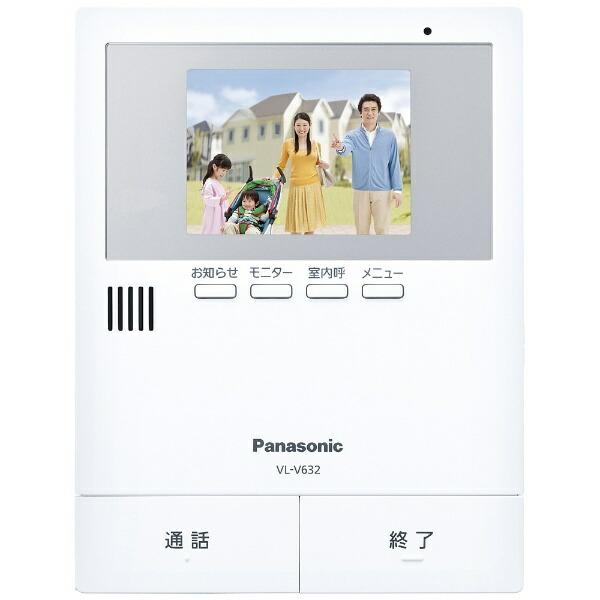 パナソニックPanasonicテレビドアホン用増設モニター(電源コード式・直結式兼用)VL-V632K[インターホンワイヤレス直結]
