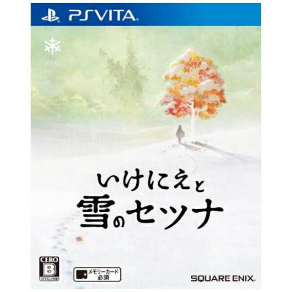 スクウェアエニックスSQUAREENIXいけにえと雪のセツナ【PSVitaゲームソフト】
