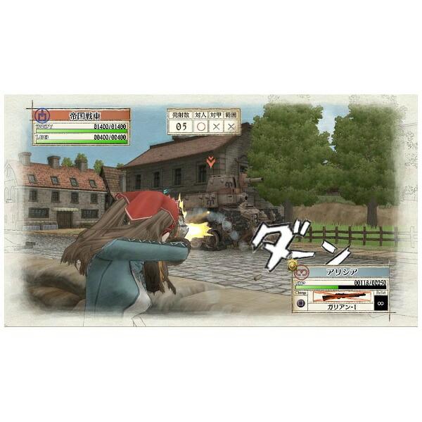 セガSEGA戦場のヴァルキュリアリマスター【PS4ゲームソフト】