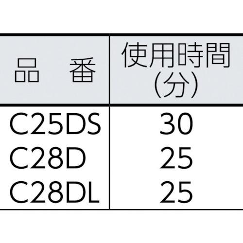 エクセンEXENエクセンコードレスバイブレータ電棒タイプ(ショート)C25DS