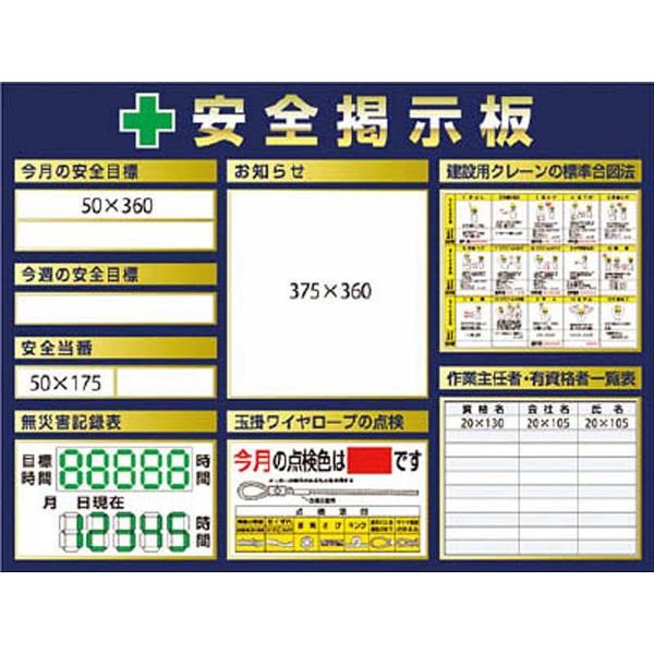 つくし工房TSUKUSHIKOBOつくしスチール製ミニ掲示板3列タイプKG−1222A