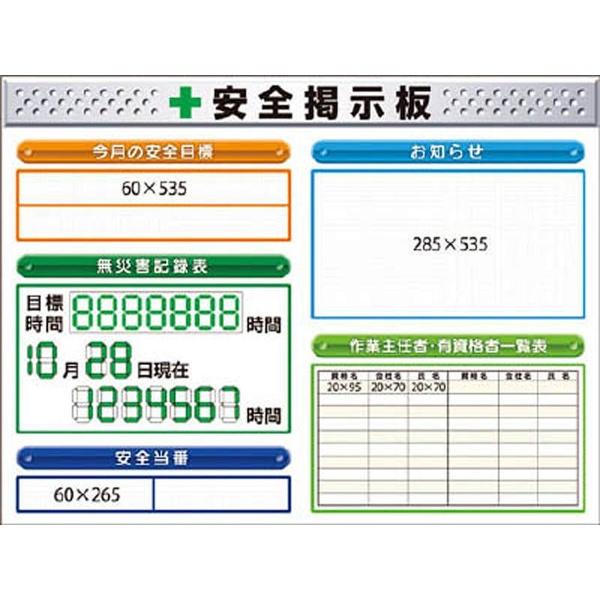 つくし工房TSUKUSHIKOBOつくしスチール製ミニ掲示板2列タイプKG−1211E